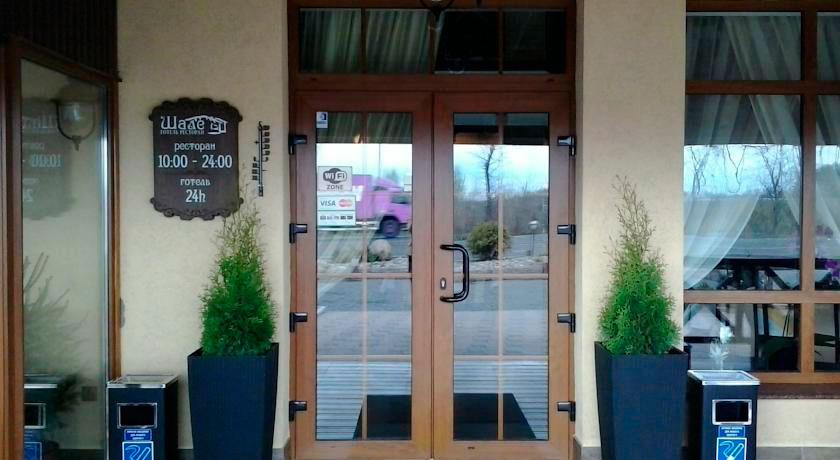 chalet-zt.com-otel-gostinnica-restoran-zhitomir-40